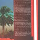 السيد فاوق زحي في ضيافة Radio Algérie Chaine 3