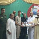 Félicitation des meilleures éléves de Bou Saâda2014 | تكريم المتميزين من مدينة بوسعادة لسنة 2014