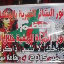 دورة فكرية و تاريخية حول دور المرأة الريفية خلال ثورة التحرير المجيدة
