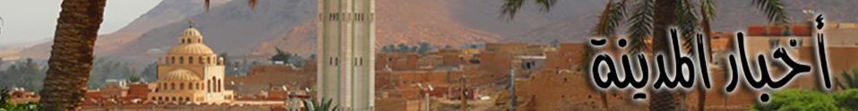 banner_bousaada-org