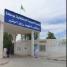تنظيم زيارة لمرضى مستشفى رزيق البشير