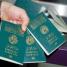 إنتهاء صلاحية جواز السفر العادي