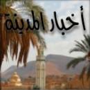 Medina infos | infos de la semaine à Bou-saâda N°27